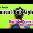 """dear my friends… please SUBCRIBE / LANGGANAN Youtube Channel """"HAI-EDU PROJECTS"""" yaa … GRATIS … kami akan menambah koleksi video setiap minggu yang bertemakan tutorial Salon Kecantikan, yaitu : Hair […]"""